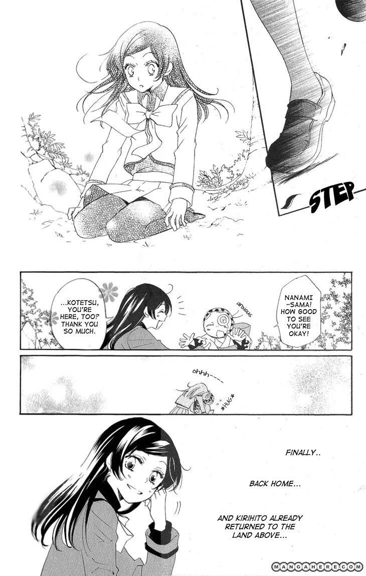 Kamisama Hajimemashita 46 Page 3