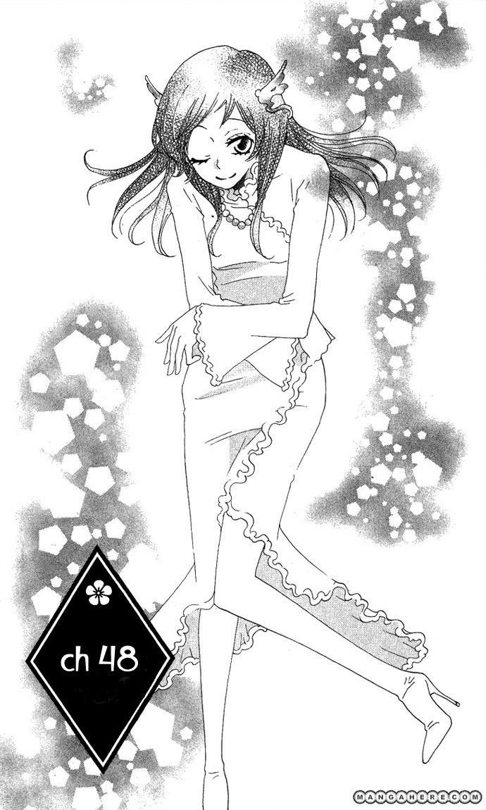 Kamisama Hajimemashita 48 Page 1