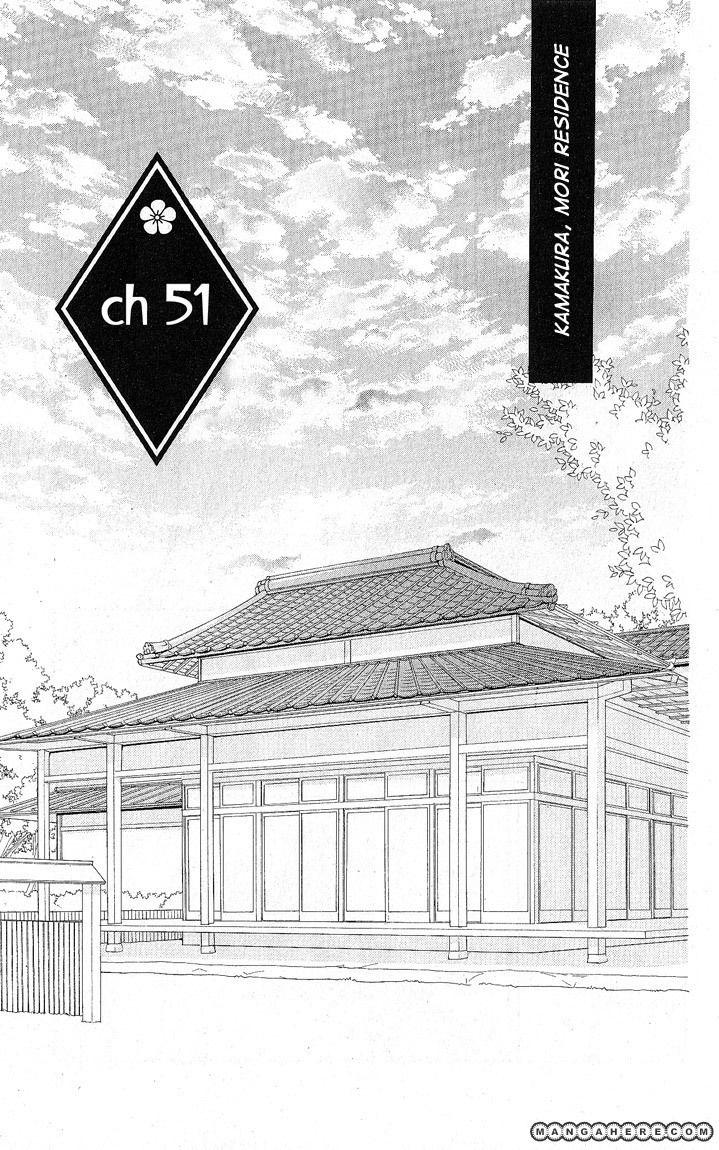 Kamisama Hajimemashita 51 Page 1