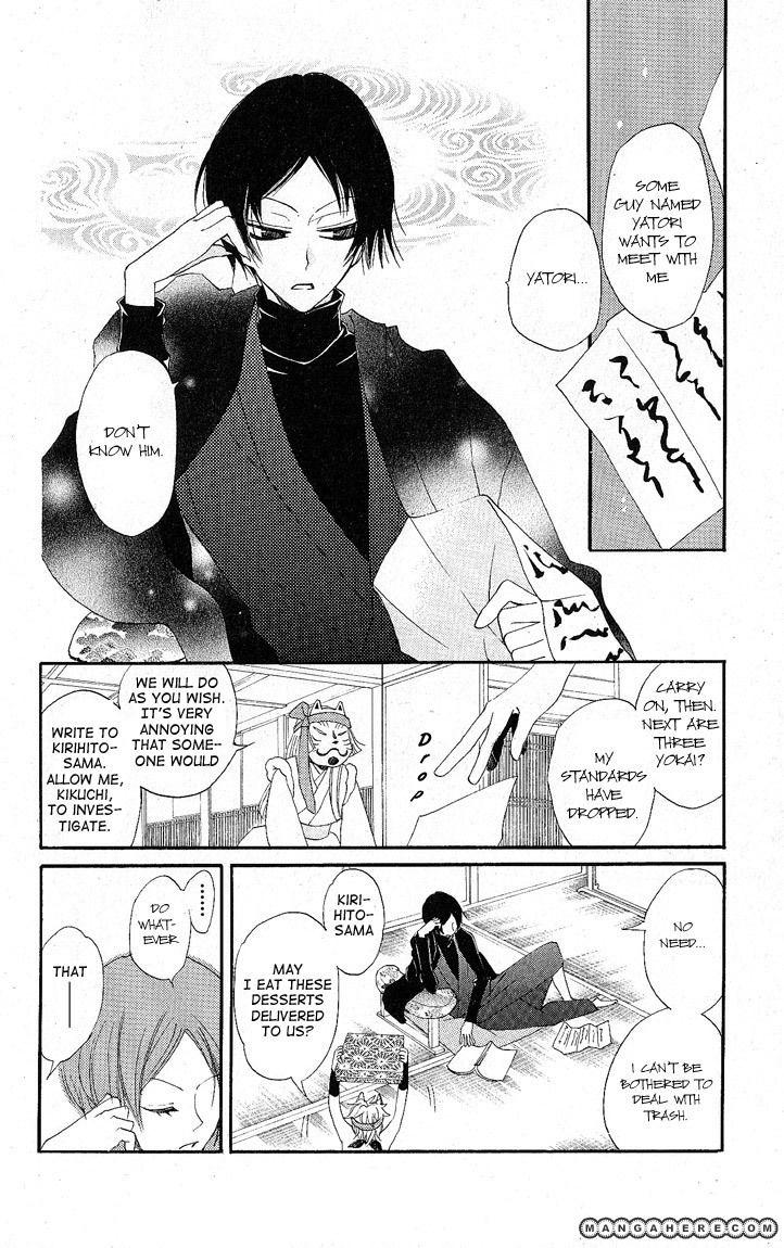 Kamisama Hajimemashita 51 Page 2