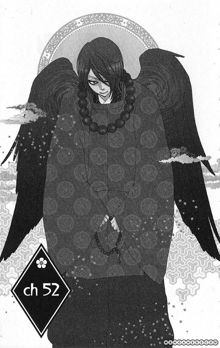 Kamisama Hajimemashita 52 Page 1