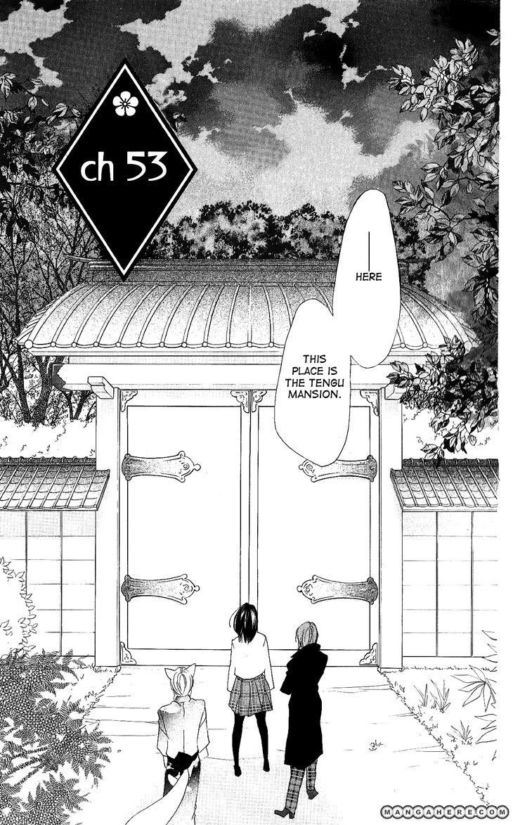 Kamisama Hajimemashita 53 Page 1