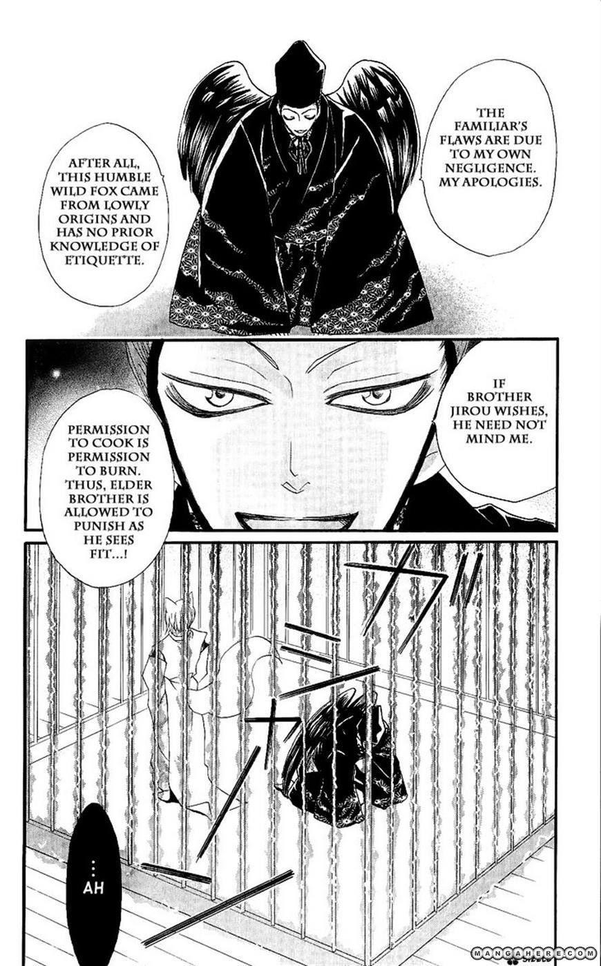 Kamisama Hajimemashita 57 Page 2