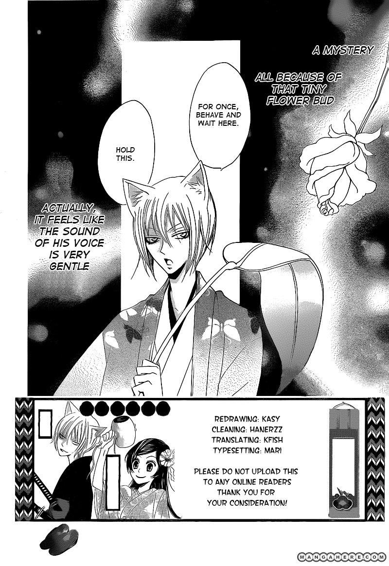 Kamisama Hajimemashita 66 Page 2