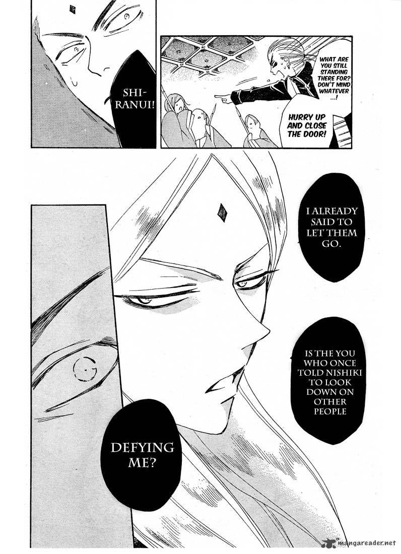 Kamisama Hajimemashita 76 Page 4
