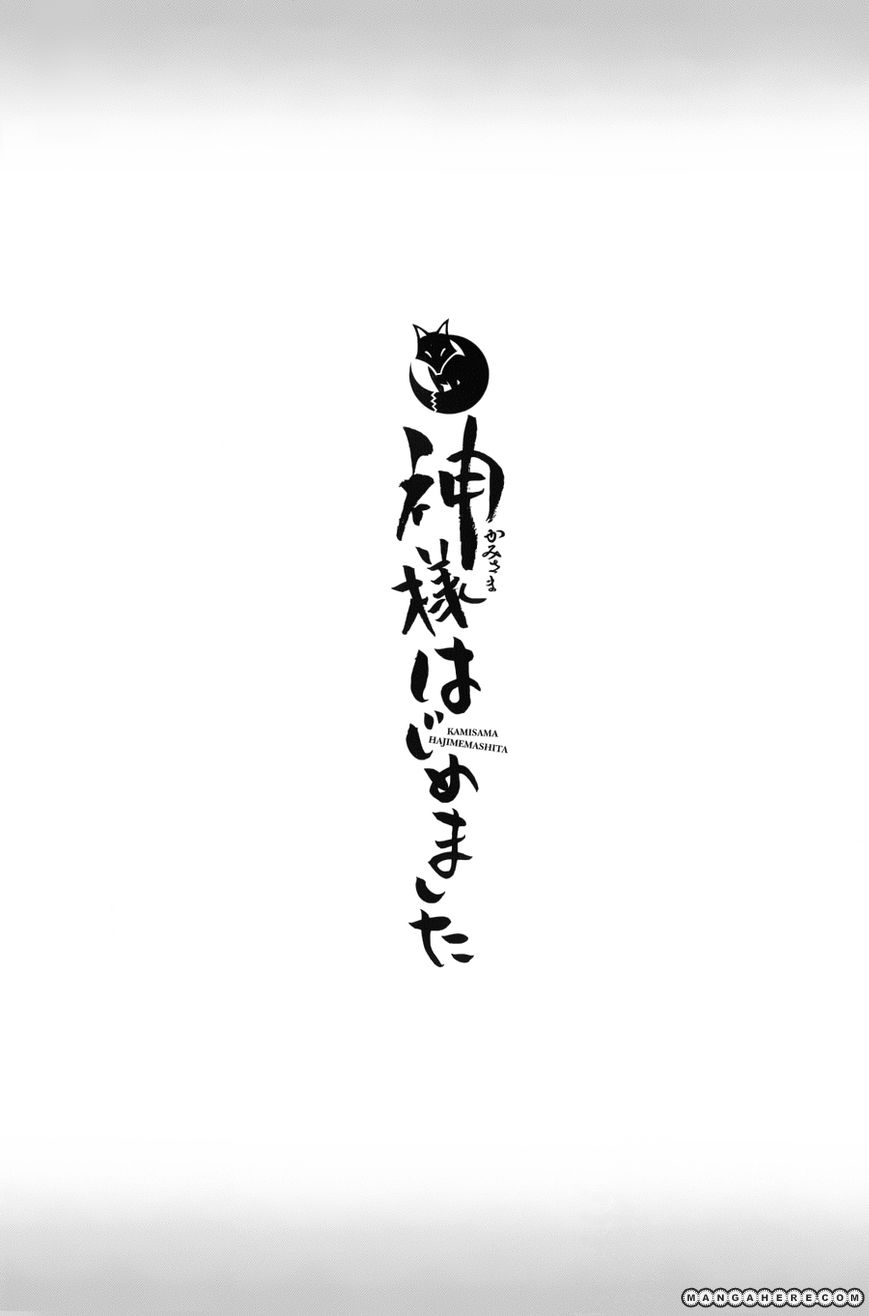 Kamisama Hajimemashita 90.5 Page 2