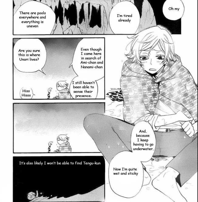Kamisama Hajimemashita 110 Page 2