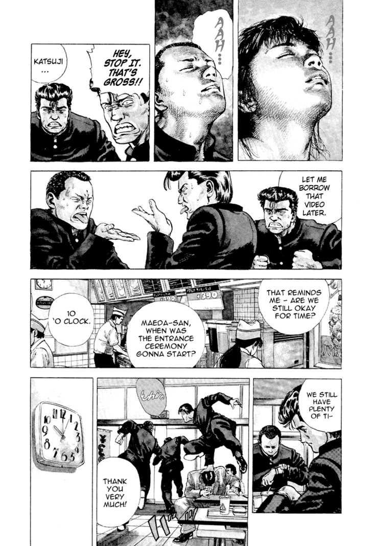 Rokudenashi Blues 1 Page 3