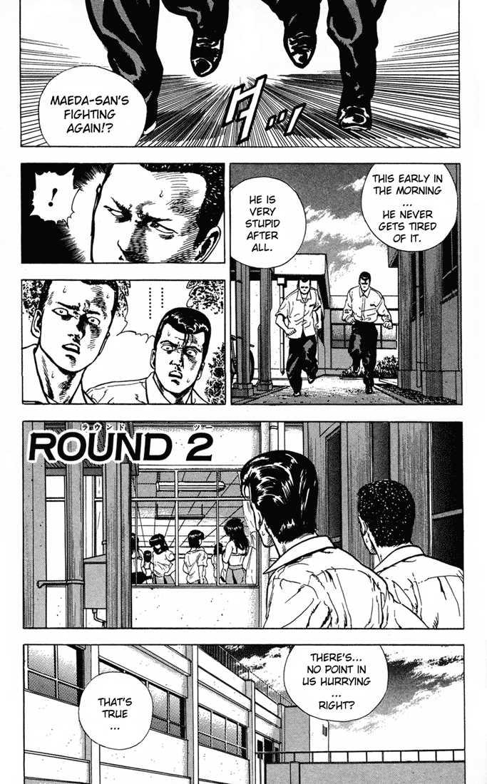 Rokudenashi Blues 7 Page 1