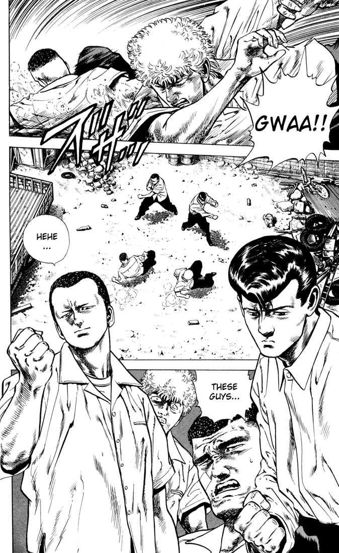 Rokudenashi Blues 9 Page 2