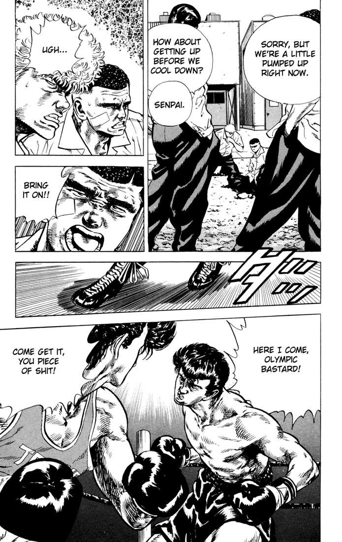 Rokudenashi Blues 9 Page 3