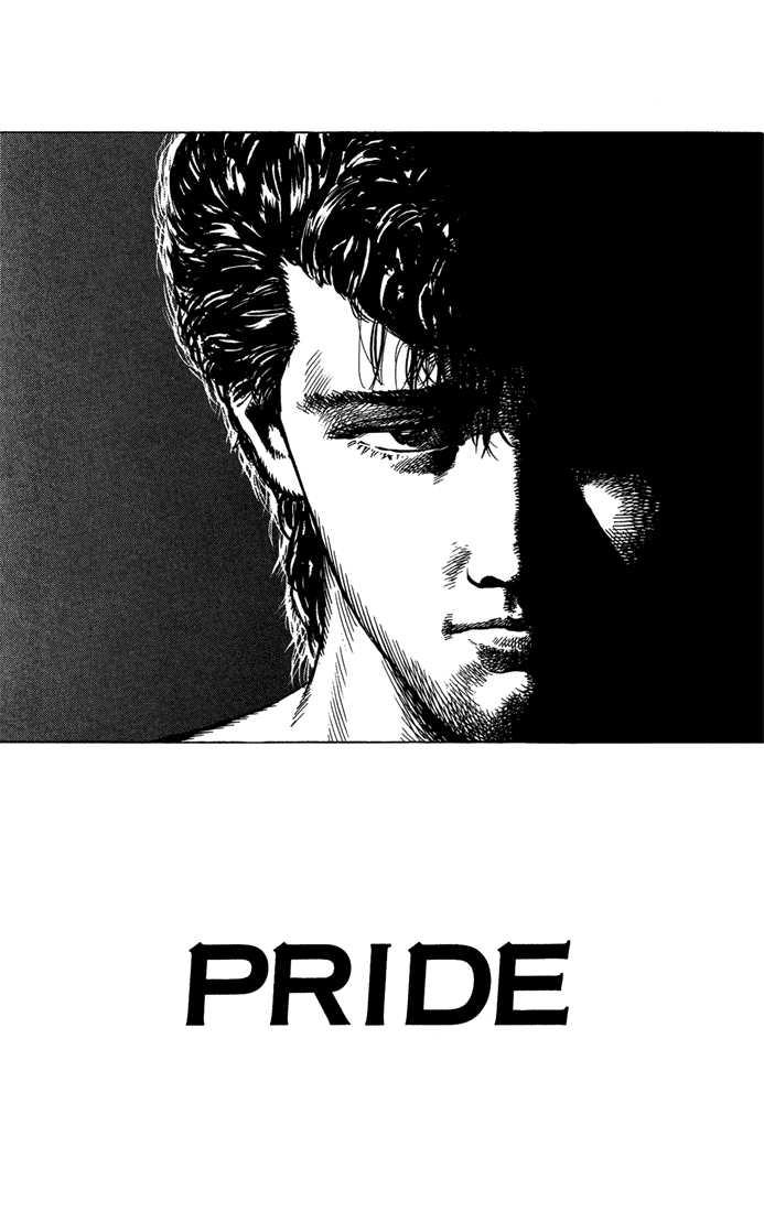 Rokudenashi Blues 10 Page 1