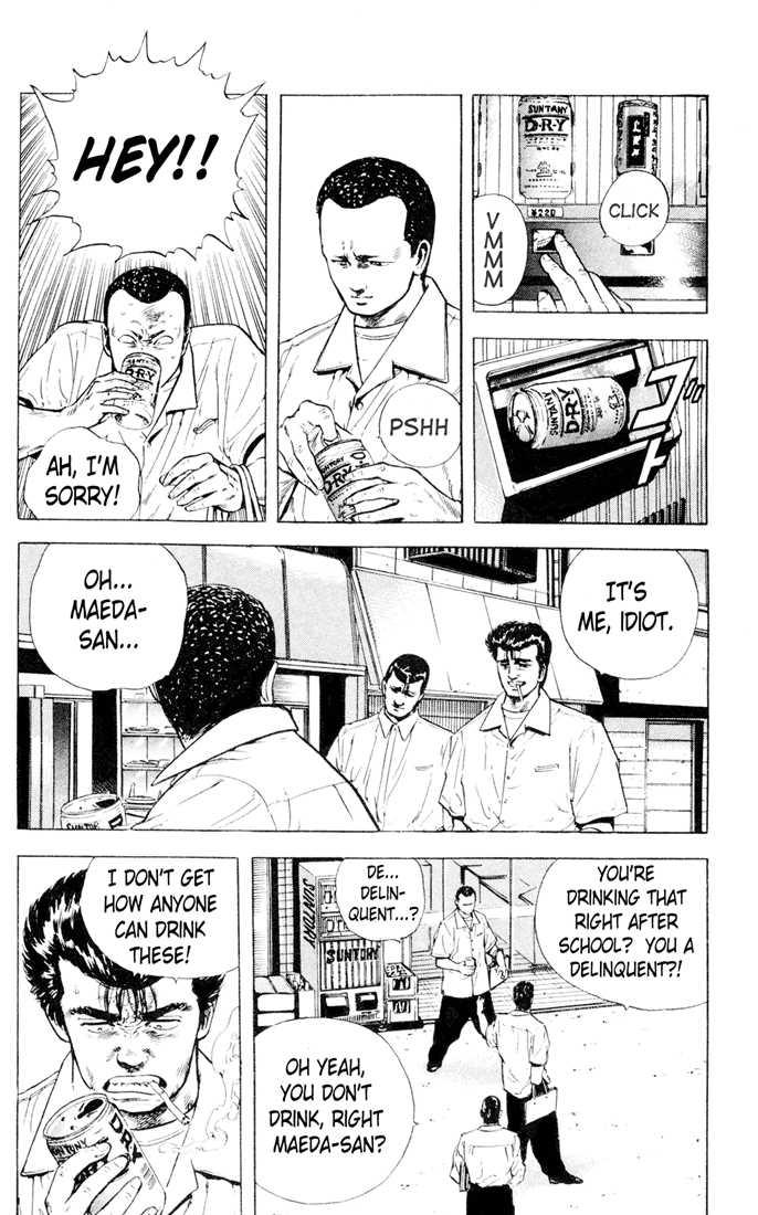 Rokudenashi Blues 16 Page 2