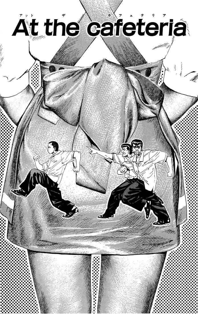 Rokudenashi Blues 17 Page 1