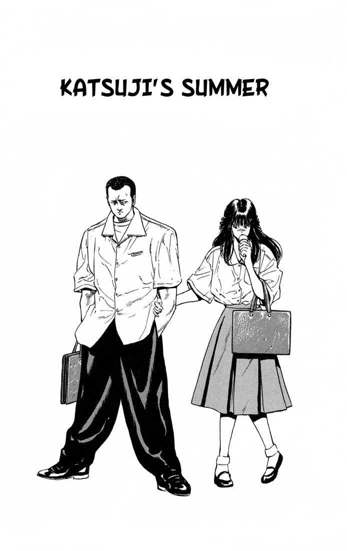 Rokudenashi Blues 18 Page 1