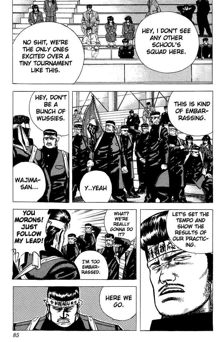 Rokudenashi Blues 23 Page 3