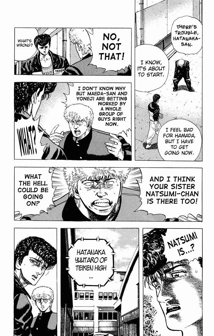 Rokudenashi Blues 26 Page 2