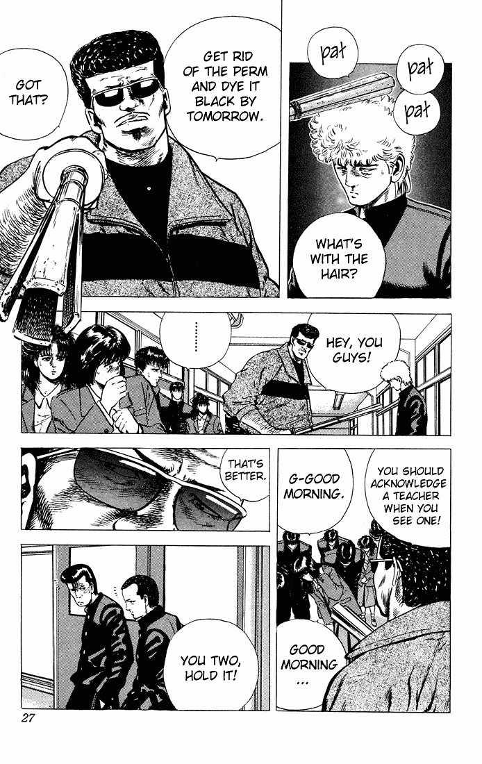 Rokudenashi Blues 30 Page 3