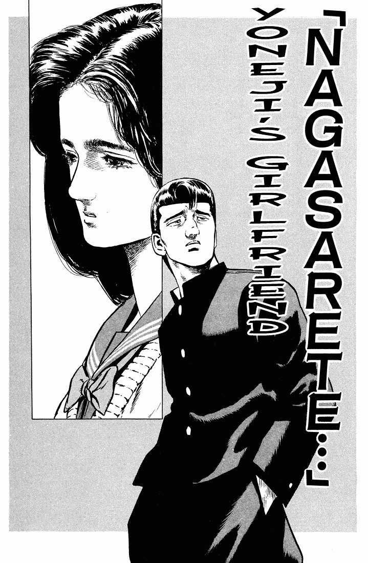 Rokudenashi Blues 31 Page 1