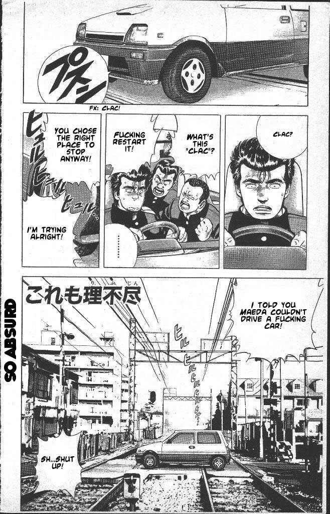 Rokudenashi Blues 38 Page 2