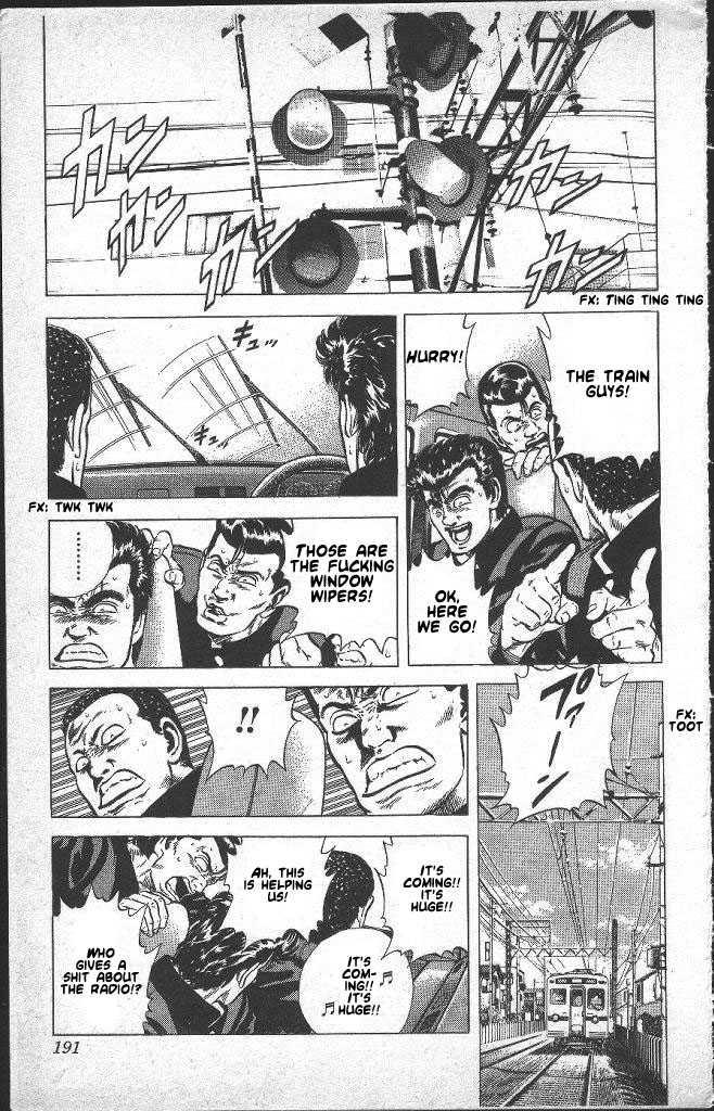 Rokudenashi Blues 38 Page 3
