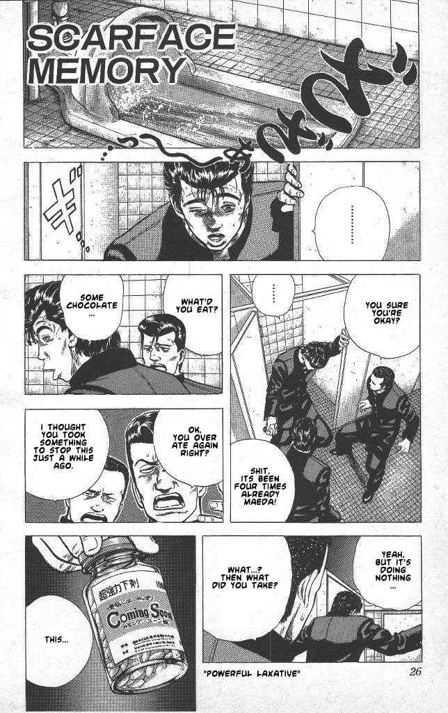 Rokudenashi Blues 40 Page 2