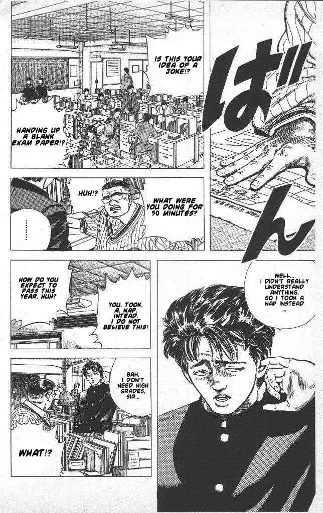 Rokudenashi Blues 46 Page 2