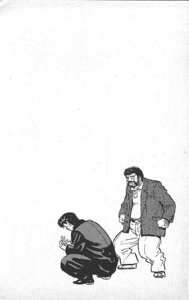 Rokudenashi Blues 47 Page 1