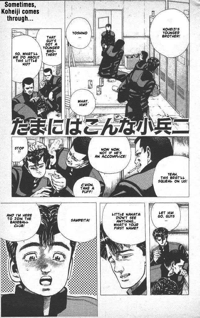 Rokudenashi Blues 47 Page 2