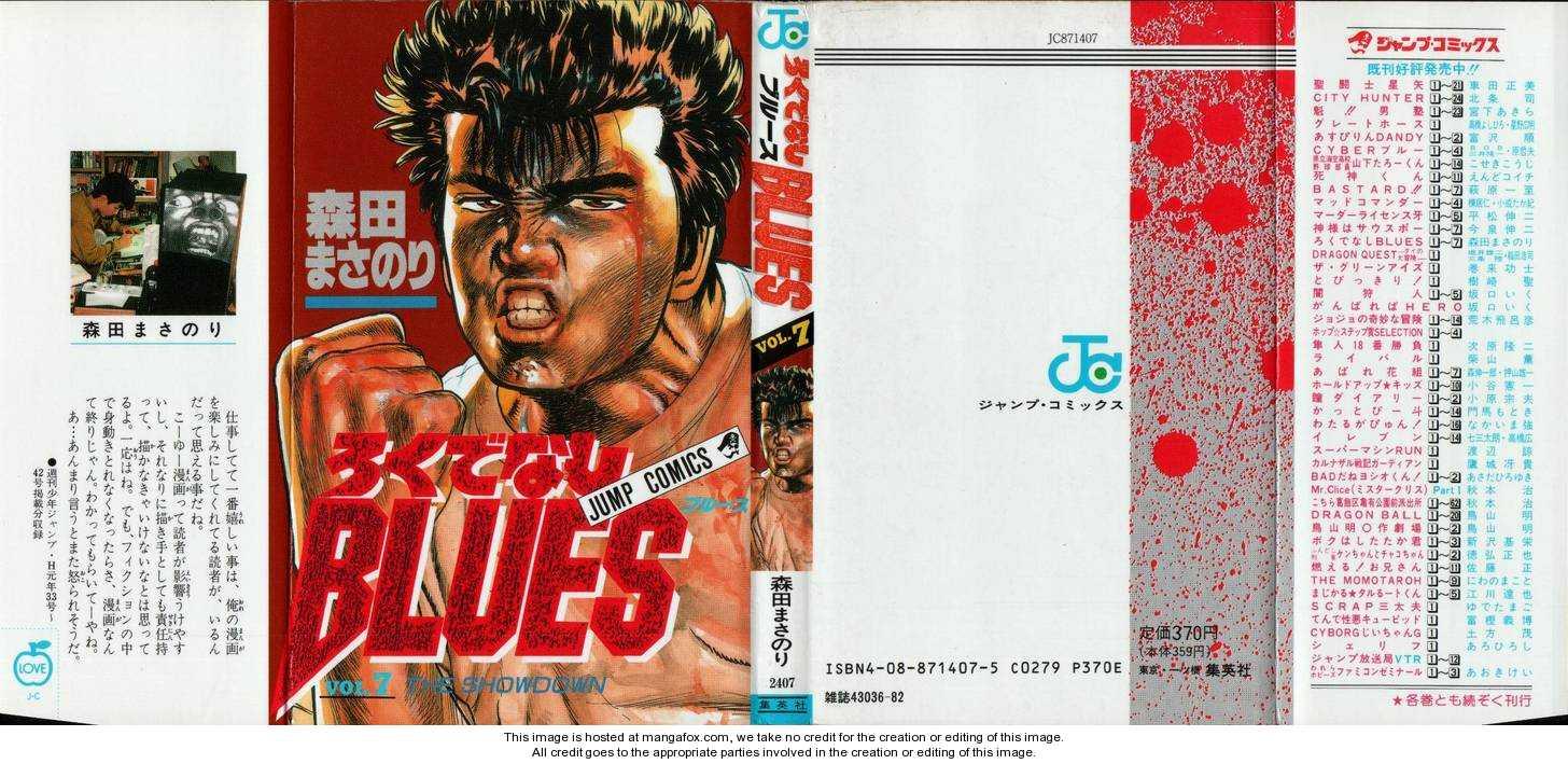 Rokudenashi Blues 59 Page 2