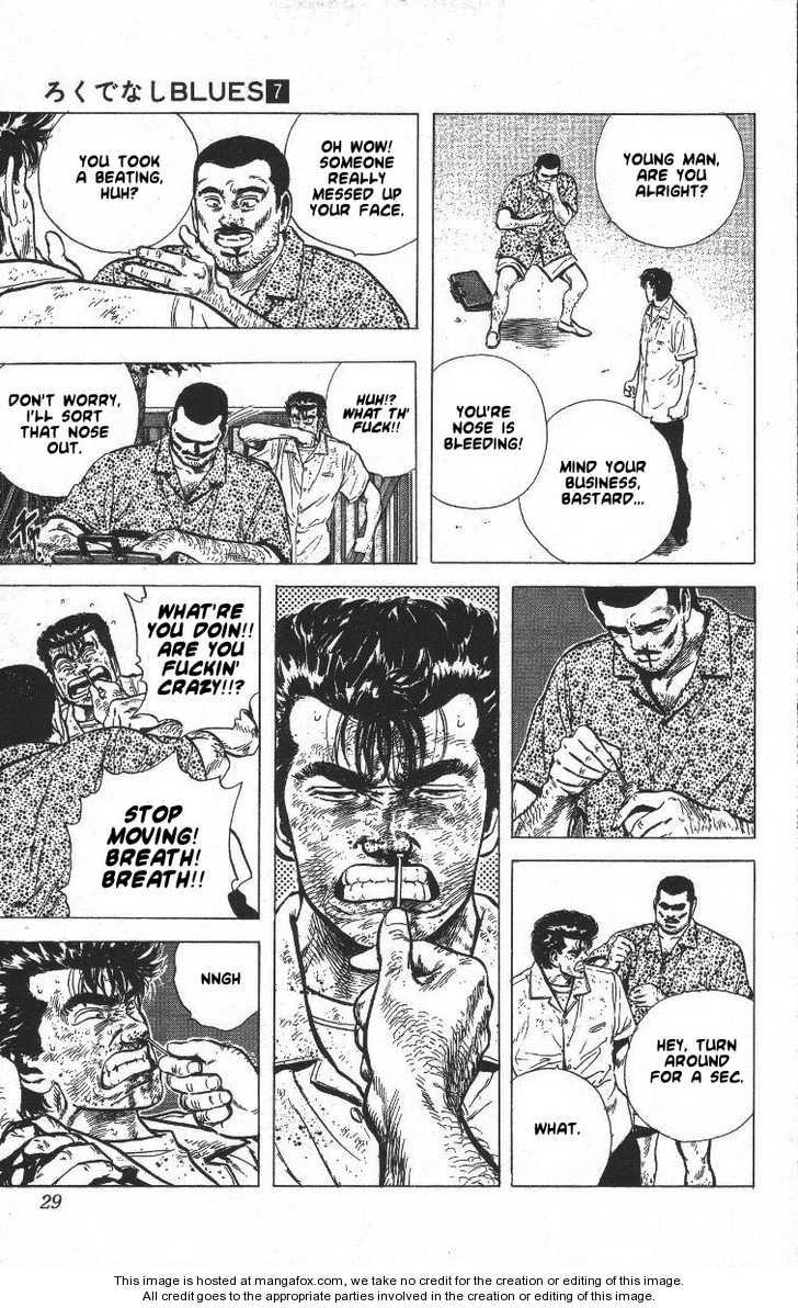 Rokudenashi Blues 60 Page 3