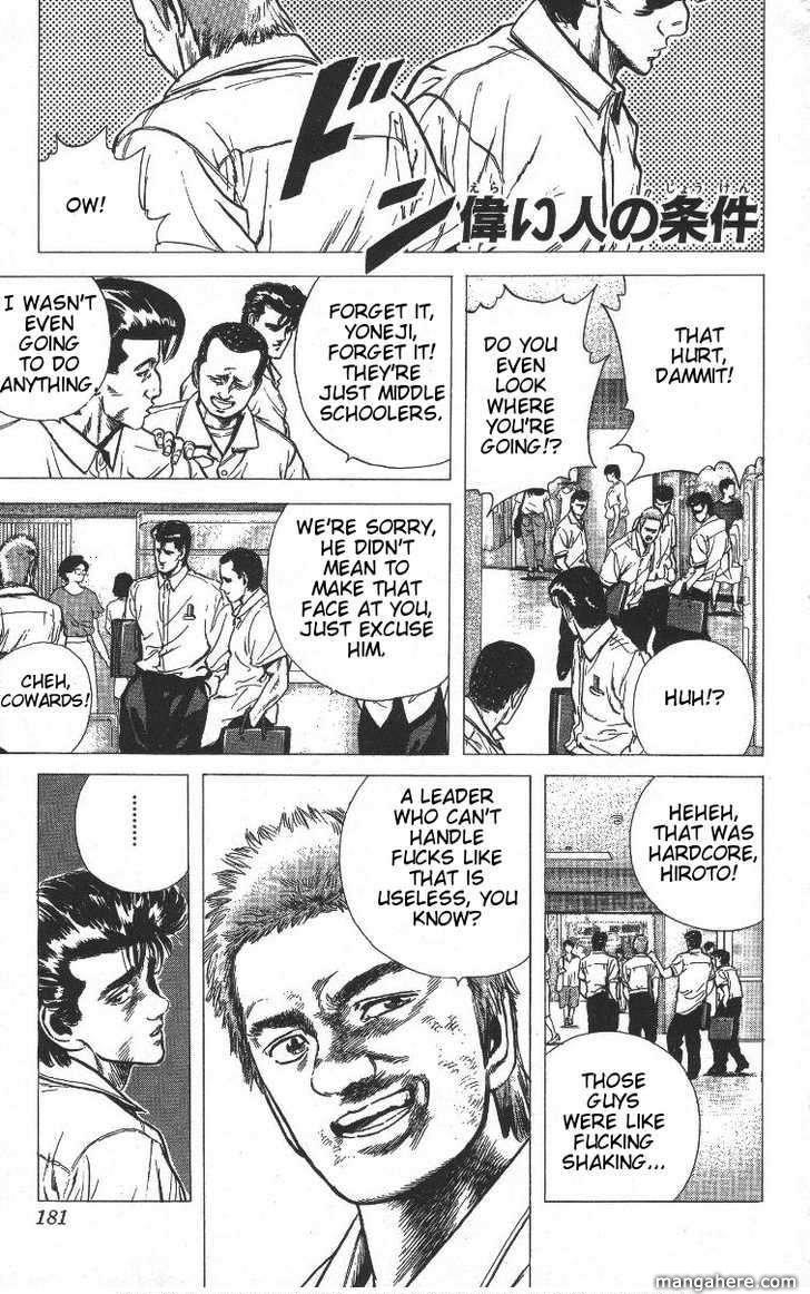 Rokudenashi Blues 68 Page 1
