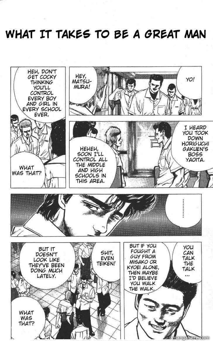 Rokudenashi Blues 68 Page 2