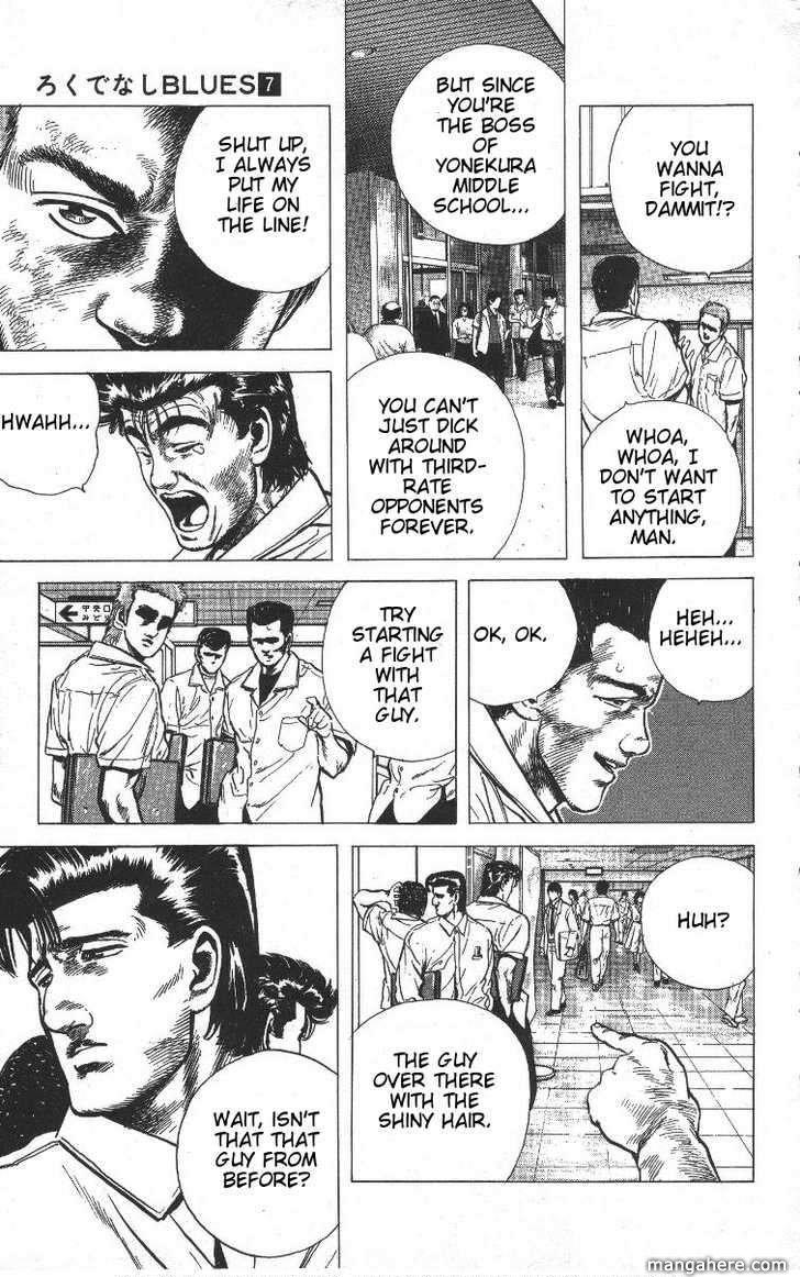 Rokudenashi Blues 68 Page 3