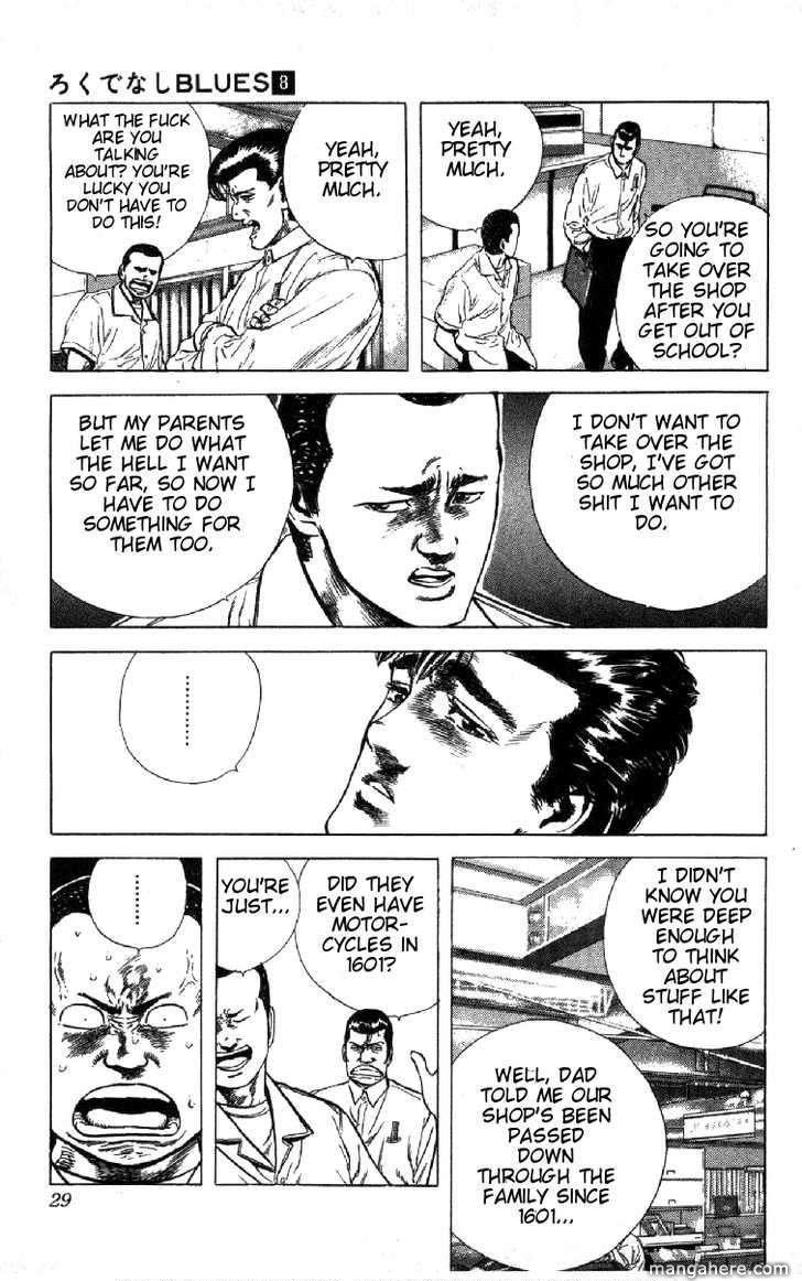 Rokudenashi Blues 70 Page 3