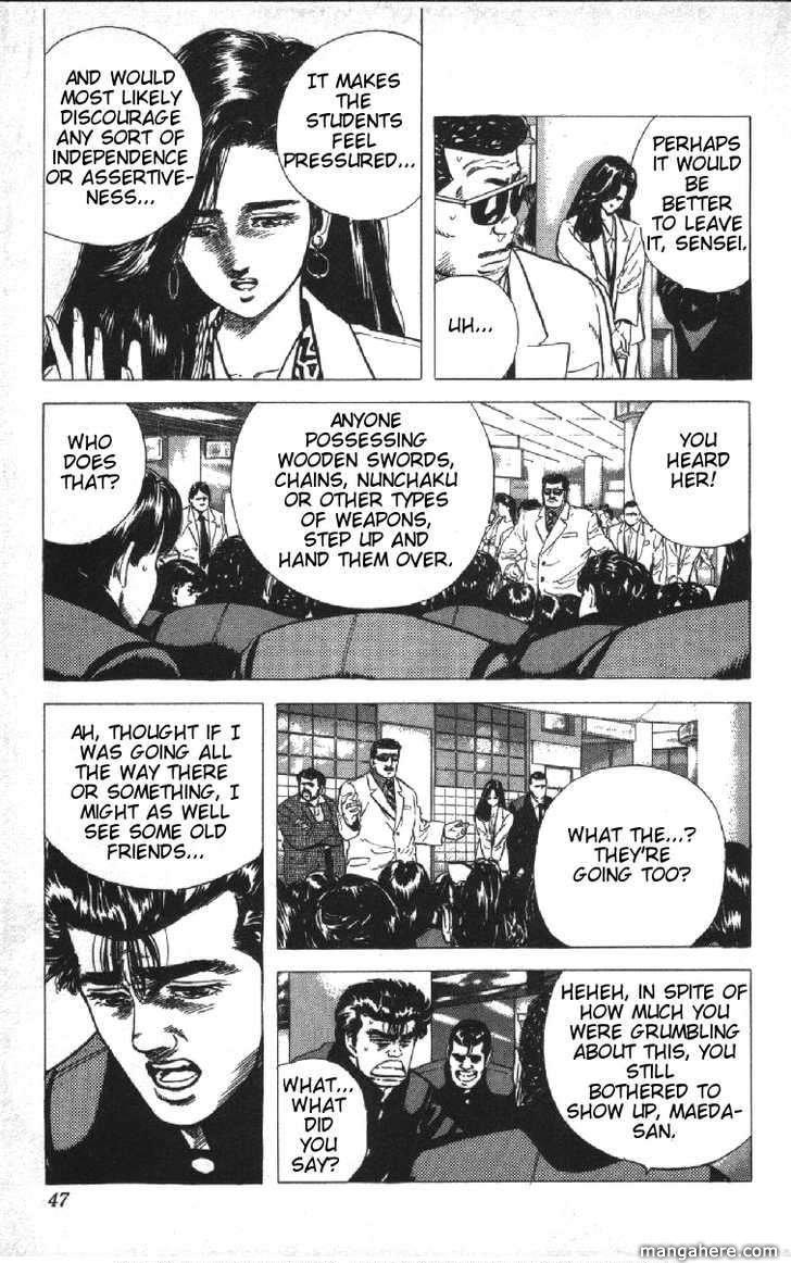Rokudenashi Blues 72 Page 2