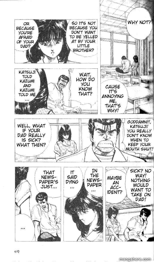 Rokudenashi Blues 72 Page 4