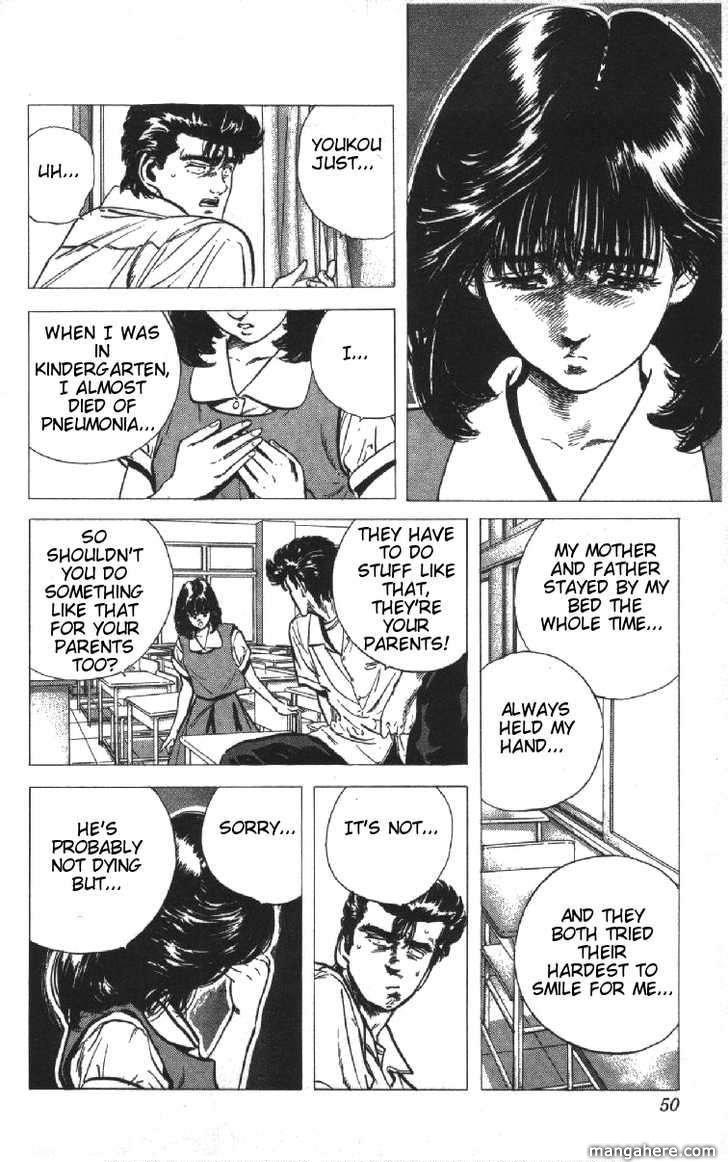 Rokudenashi Blues 72 Page 5