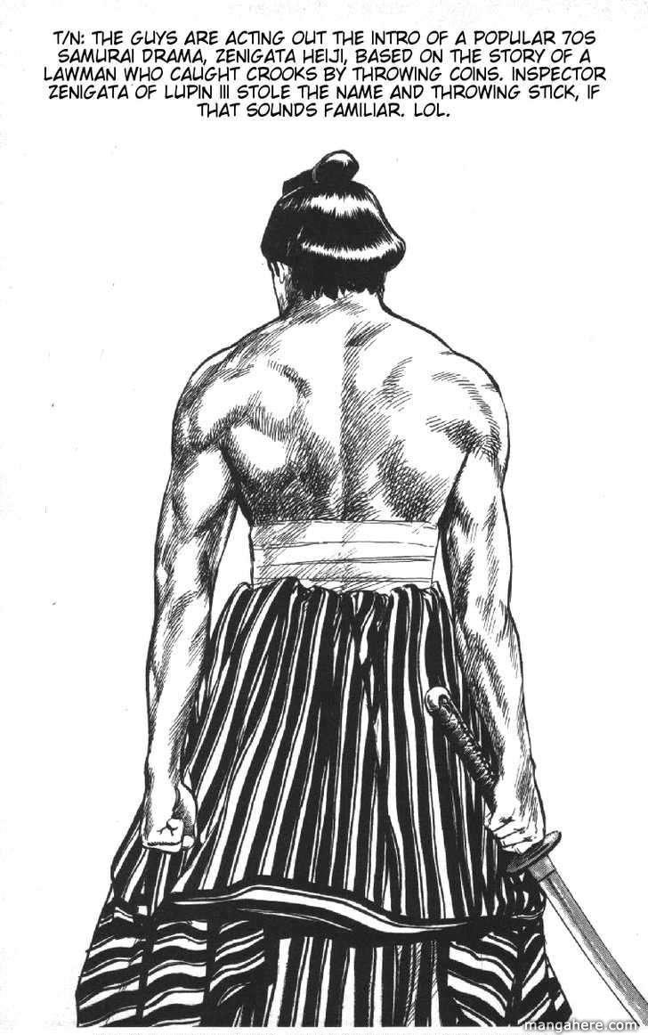 Rokudenashi Blues 75 Page 1