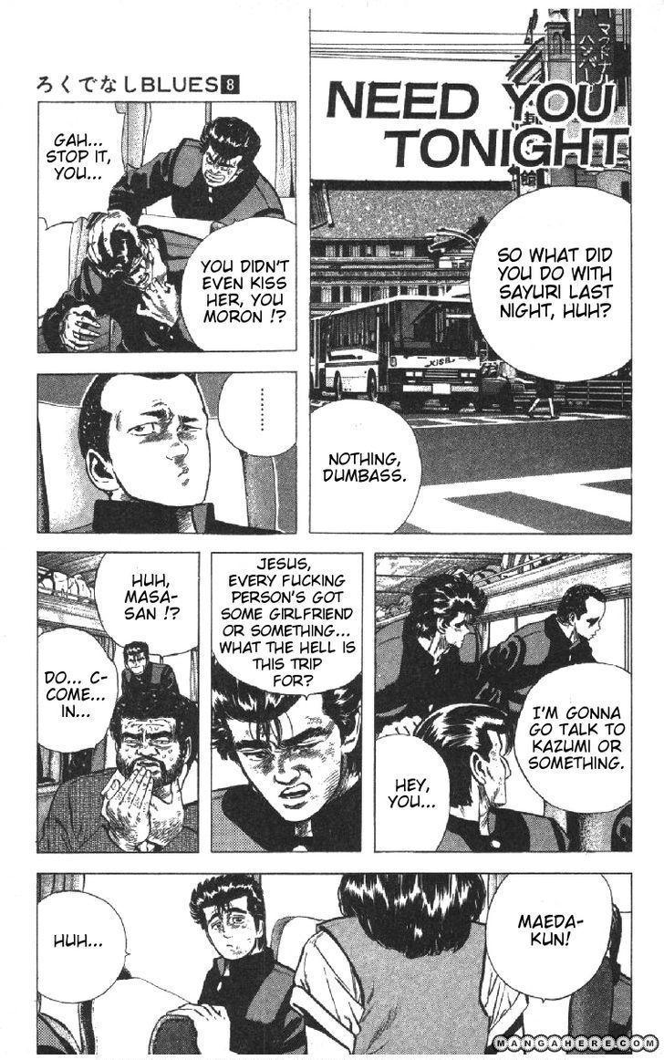 Rokudenashi Blues 76 Page 1