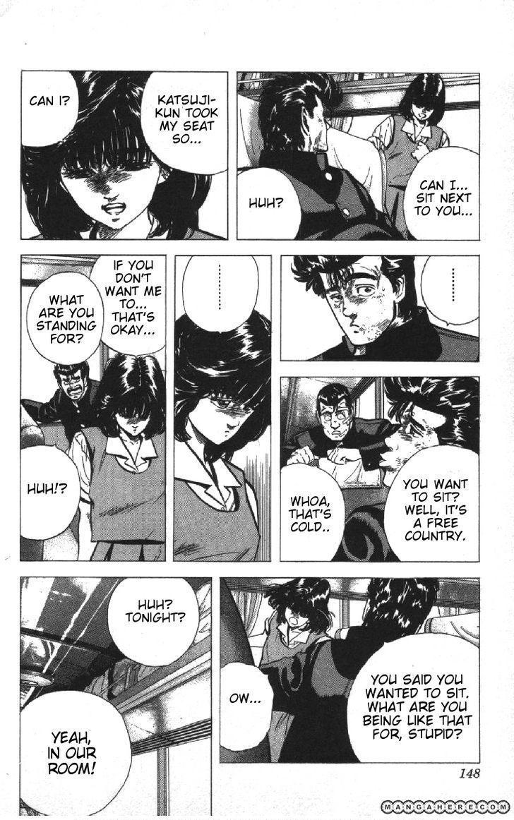 Rokudenashi Blues 76 Page 2