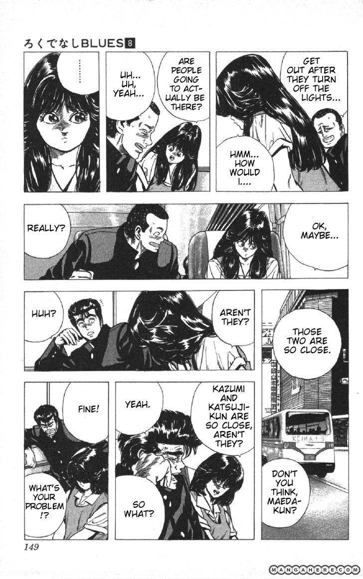 Rokudenashi Blues 76 Page 3