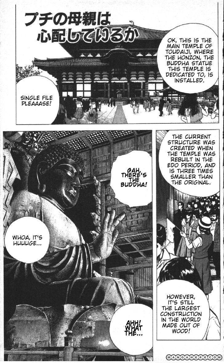 Rokudenashi Blues 77 Page 1