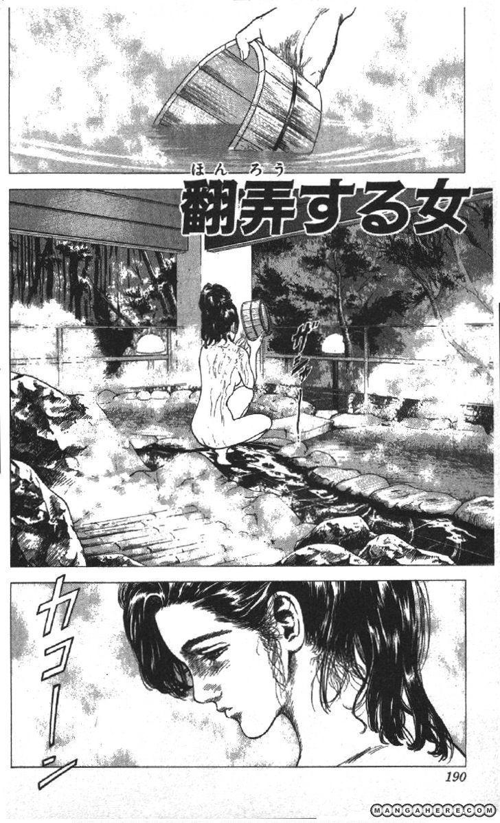 Rokudenashi Blues 78 Page 2