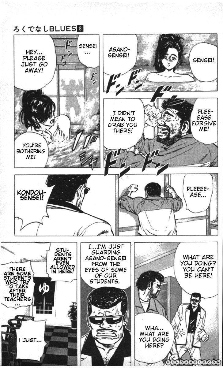 Rokudenashi Blues 78 Page 3