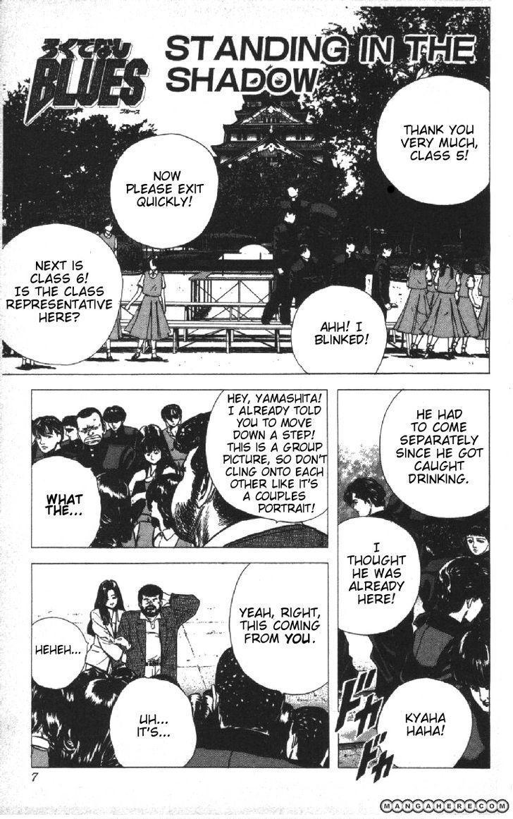 Rokudenashi Blues 79 Page 1