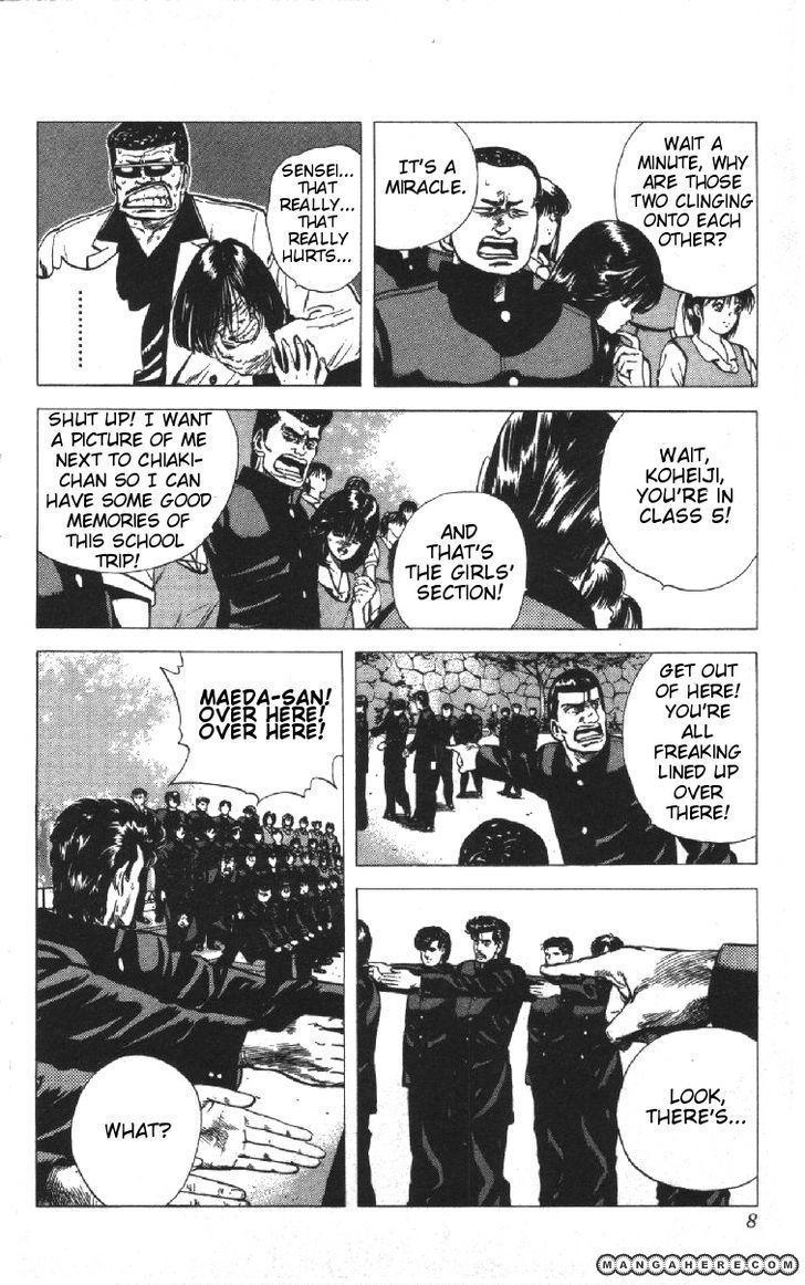 Rokudenashi Blues 79 Page 2