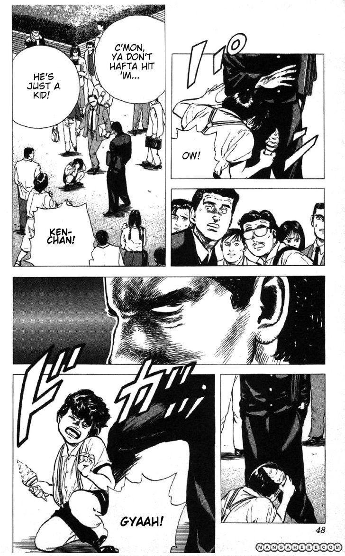 Rokudenashi Blues 81 Page 2