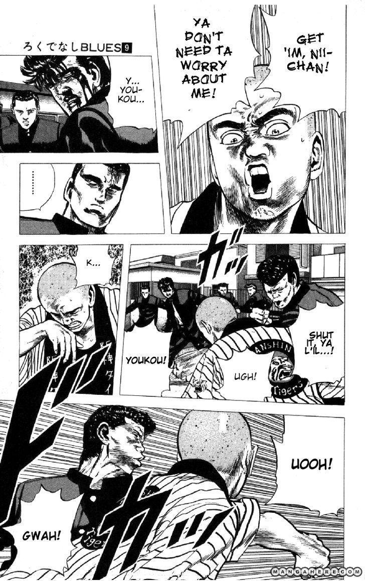Rokudenashi Blues 84 Page 3