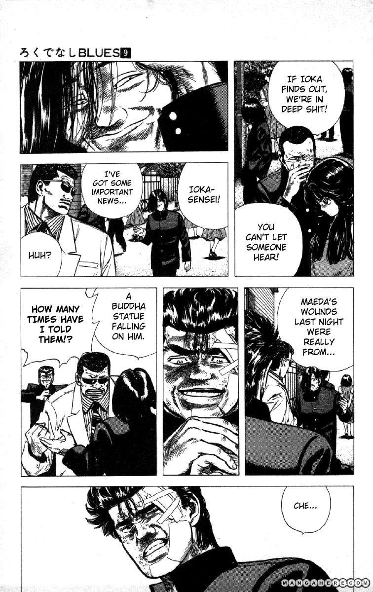 Rokudenashi Blues 86 Page 3